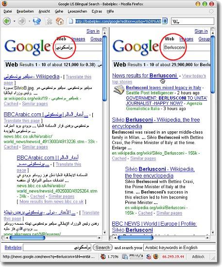 Beispielsuche - Berlusconi auf Arabisch eingegeben