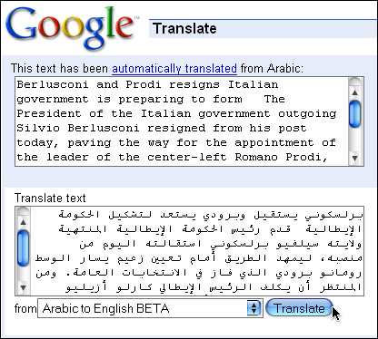Google-Arabic translation