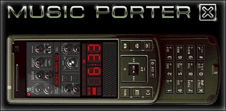 MusicPorter-X-a