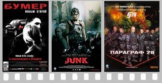 Russisches Kino