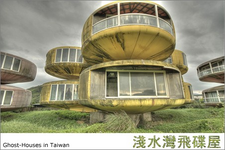 Geisterstadt in Taiwan