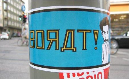 Borat-Tag