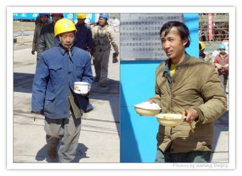 Chinese-worker