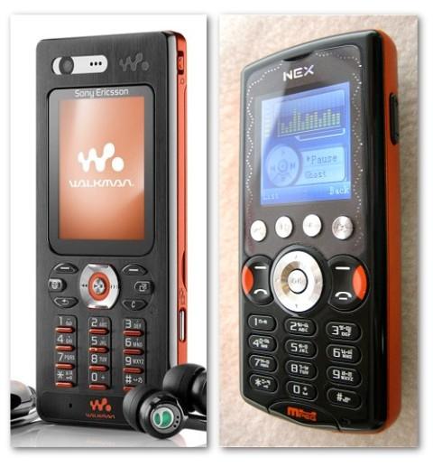 NEX 310i Mobile