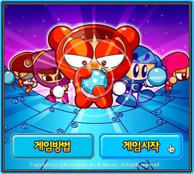 Crazy-Bomberman