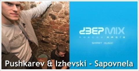 Pushkarev & Izhevski - Sapovnela